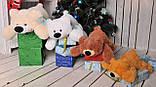 Качественная мягкая игрушка мишка 45 см персиковый цвет лежачий, фото 6