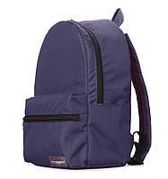Городской рюкзак Hike (темно-синий)