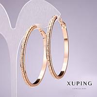 Серьги кольца Xuping позолота 18к