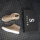 Мужские кроссовки South Steel Beige, классические бежевые кроссовки на осень, фото 2