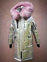 Зимняя куртка пальто на девочку