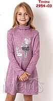 Платье туника теплое для девочек tm Mevis 2954 Размеры 122