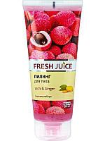"""Fresh Juice"" Пилинг для тела ""Litchi & Ginger"" 200мл (4823015936005)"