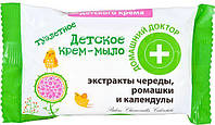 Детское крем-мыло с экстрактом Череды Ромашки Календулы Домашний Доктор 70г (8588006035049)