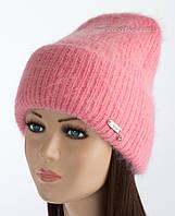 Модная вязаная шапочка с отворотом Карен персик