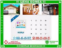 KERUI G18 W18 GSM WiFI охранная сигнализация для дома квартиры дачи