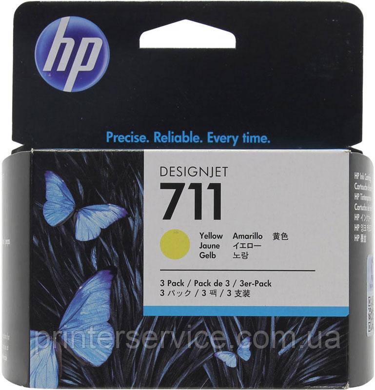 HP 711 3-Pack Yellow (CZ136A) для DesignJet 120/ 520/ 525/ 530