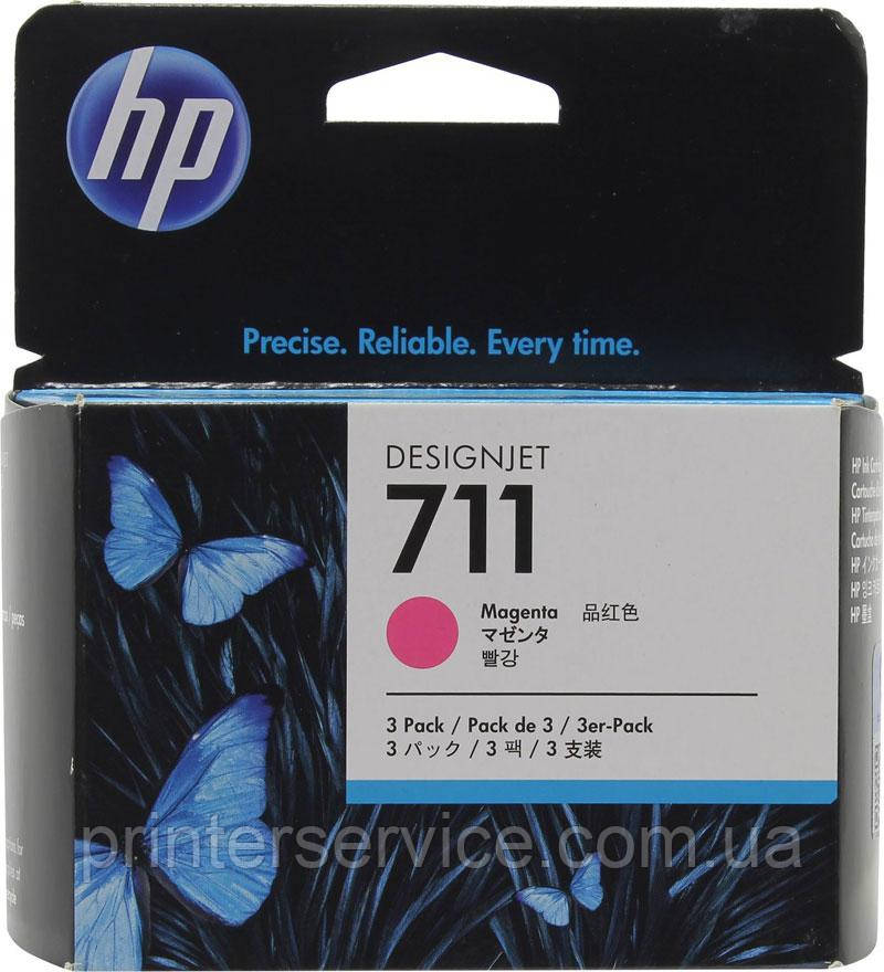 HP 711 Magenta 3-pack (CZ135A) для DesignJet 120/ 520/ 525/ 530