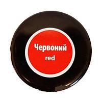 Краска для гладкой кожи Blyskavka 250мл Красный (4820055141734)