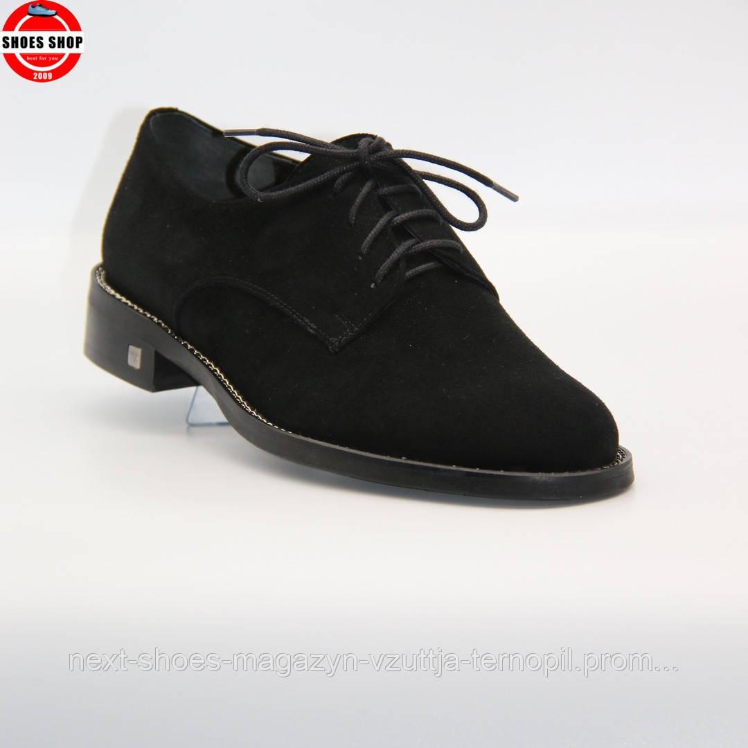 Жіночі туфлі Visconi (Польща) чорного кольору. Красиві та комфортні. Стиль: Кара Делевінь