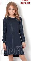 Платье для девочек с лампасами из пайеток tm Mevis 2875 Размеры 122 - 146