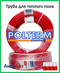 Труба для теплого пола POLTERM standard 16х2 PE-RT oxygen barrier EVOH