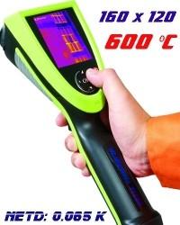Тепловизор до 600 °С