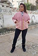 Стильная женская куртка 05040