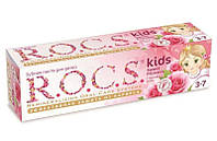 РОКС Kids Зубная паста детская с ароматом розы 45гр 3-7лет (4607034473037)