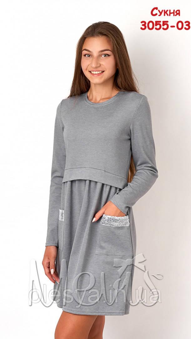 Платье для девочек с пайетками на карманах tm Mevis 3055 Размеры 146- 164