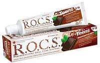 РОКС Teens Зубная паста Шоколадный мусс 74гр (4607034473952)