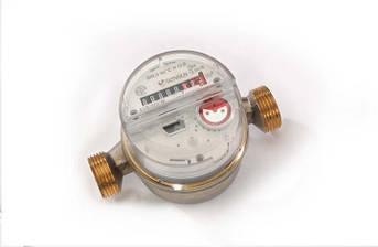 Лічильник sensus residia jet 1,5 гаряча вода