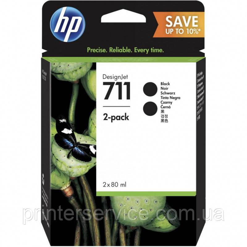 HP 711 Black Dual Pack 2x80ml (P2V31A) для DesignJet 120/ 520/ 525/ 530