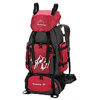 Туристический рюкзак Haiwang 90L, альпийская сумка, большой дорожный рюкзак, рюкзак для кемпинга, фото 1