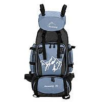 Туристический рюкзак Haiwang 90L, большой дорожный рюкзак, рюкзак для кемпинга 90 литров серый, фото 1
