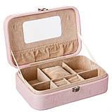 Шкатулка для украшений розовая с зеркальцем кейс для прикрас Девушка 14,5х22,5 см 295JH органайзер, фото 3