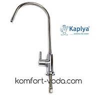 Кран питьевой воды SFCH19-C