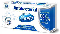 SMILE Antibacterial Влажные салфетки с Д-пантенолом 60шт (4823071621044)