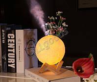 Увлажнитель воздуха - ночник 3D Луна на подставке (humidifierMoon)