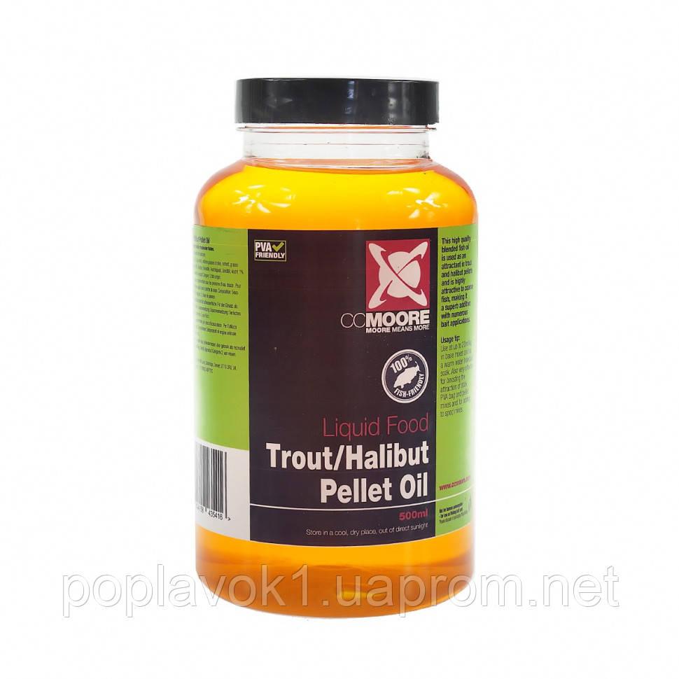 Ликвид CC Moore Trout/Halibut Pellet Oil 500мл