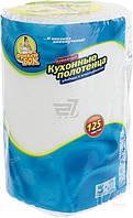 ФБ Кухонные полотенца бумажные 125 листов  (4823071624830)