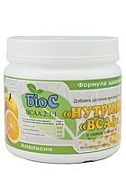 Аминокислоты ВСАА 2:1:1  ТМ  БиоС  со вкусом(Апельсина), Вес:350 гр (Упаковка Дой-пак!)