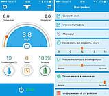 "Гироборд Smart Way 6.5"" Tao Tao (Приложение к телефону, самобаланс, Led, Bluetooth, сумка) Icons, фото 5"
