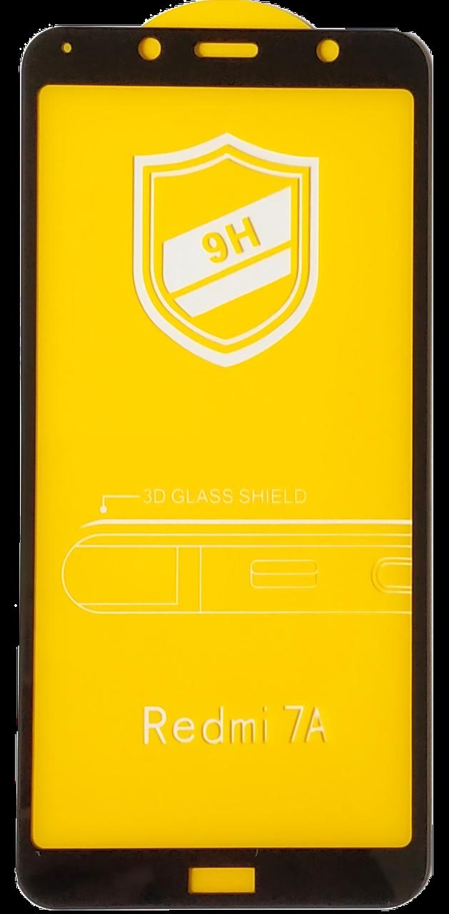 Защитное Стекло для Xiaomi Redmi 7A 5D 9H Full Glue Полная Проклейка Олеофобное Покрытие