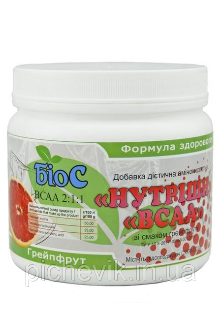 Аминокислоты ВСАА 2:1:1  ТМ  БиоС  со вкусом (Грейпфрута), Вес:350 гр (Упаковка Дой-пак!)