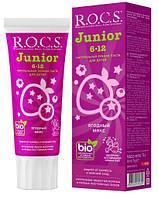 Зубная паста РОКС Junior Ягодный Микс 74гр (4607034474355)