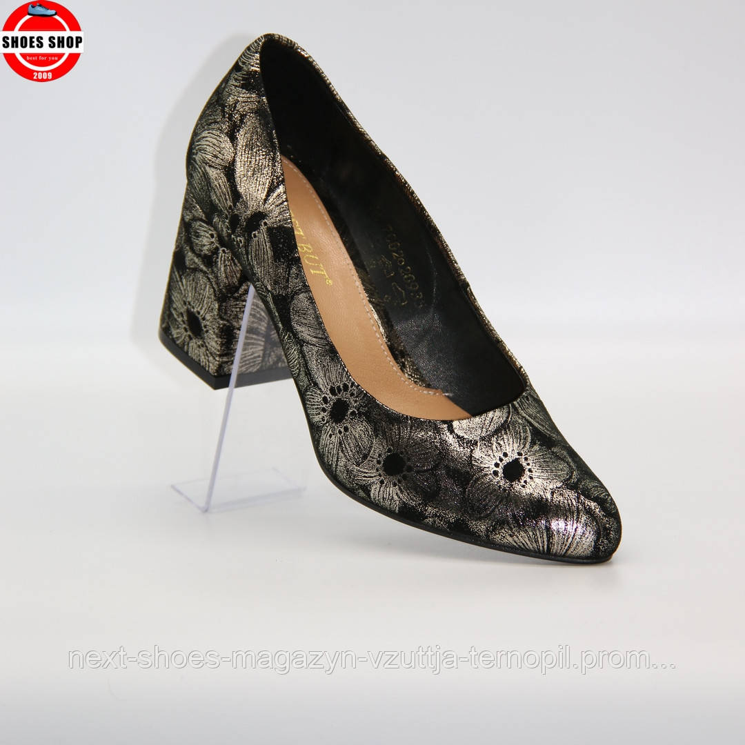 Туфлі жіночі сірі Best But Польща демісезонні арт модель 4061