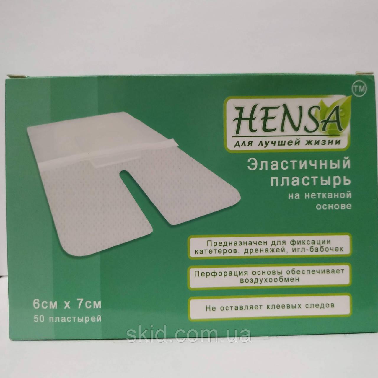 Пластир для катетерів Hensa нетканий 6смх7см 1шт (50шт в уп.)