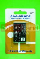 """Акумулятор """"ААА-клас"""" LG B2000"""