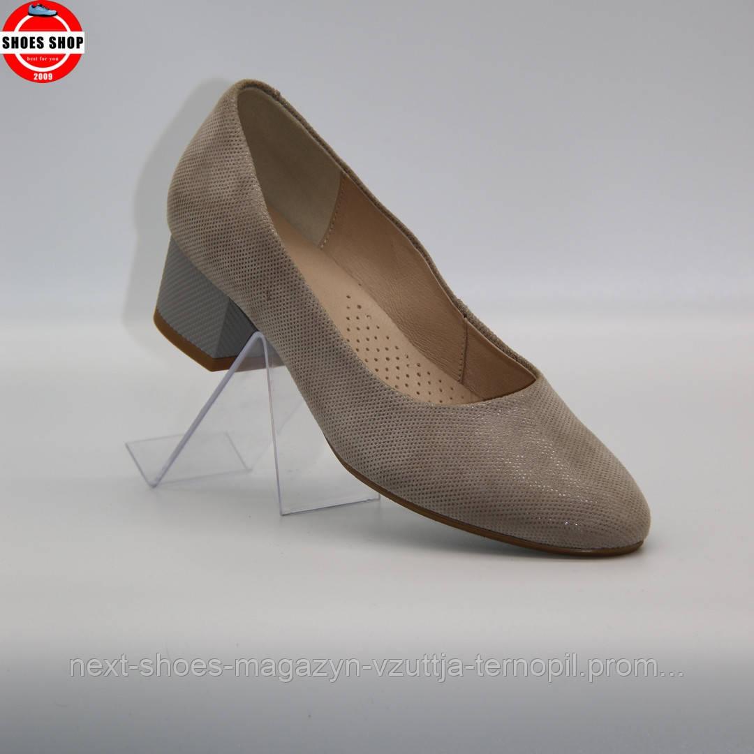Жіночі туфлі Marco (Польща) кольору слонової кістки. Дуже красиві та зручні. Стиль: Крістен Уіг