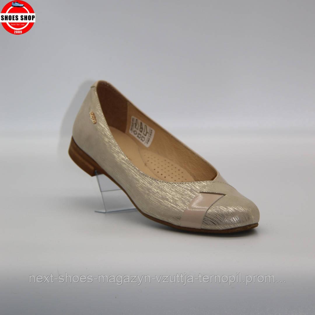 Жіночі туфлі Steizer (Польща) кольору слонової кістки. Красиві та зручні. Стиль: Крістен Уіг