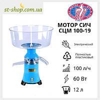 Сепаратор МоторСич СЦМ-100-19