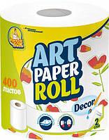 ФБ Кухонные полотенца бумажные двухслойные 400 отрывов (4823071634389)