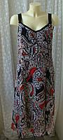 Платье женское летнее легкое сарафан бренд Gerry Weber р.46-48