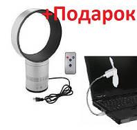 Вентилятор без лопастей + вентилятор USB - комплект двойного комфорта.