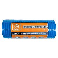 Шланг пневматический Limex PU 5.5*8мм-7м