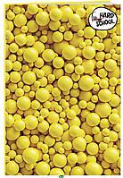 Hard school. Желтые шары. Тетрадь школьная в мягкой обложке, 48 л.