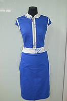 Платье синие, с молнией