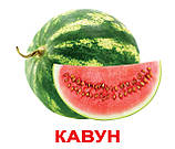 Карточки Домана на украинском языке и двуязычные