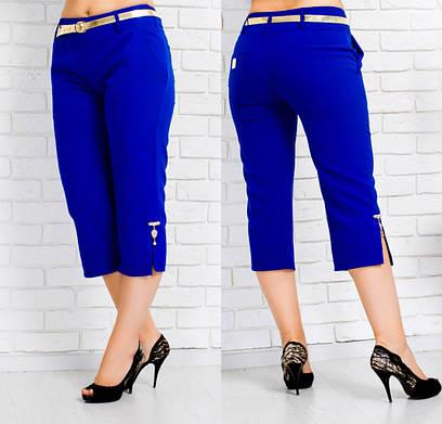 Женские штаны №76-173 БАТАЛ